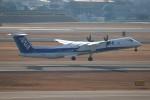 ゆう改めてさんが、伊丹空港で撮影したANAウイングス DHC-8-402Q Dash 8の航空フォト(写真)