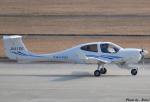 れんしさんが、北九州空港で撮影した日本法人所有 DA40 NG Diamond Starの航空フォト(写真)