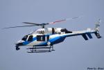 れんしさんが、北九州空港で撮影した西日本空輸 427の航空フォト(写真)