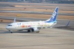 ゆう改めてさんが、伊丹空港で撮影した全日空 737-881の航空フォト(写真)