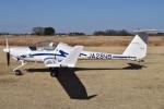 MOR1(新アカウント)さんが、板倉滑空場で撮影した日本法人所有 HK36TTC Super Dimonaの航空フォト(写真)