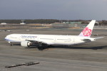 utarou on NRTさんが、成田国際空港で撮影したチャイナエアライン 777-36N/ERの航空フォト(写真)