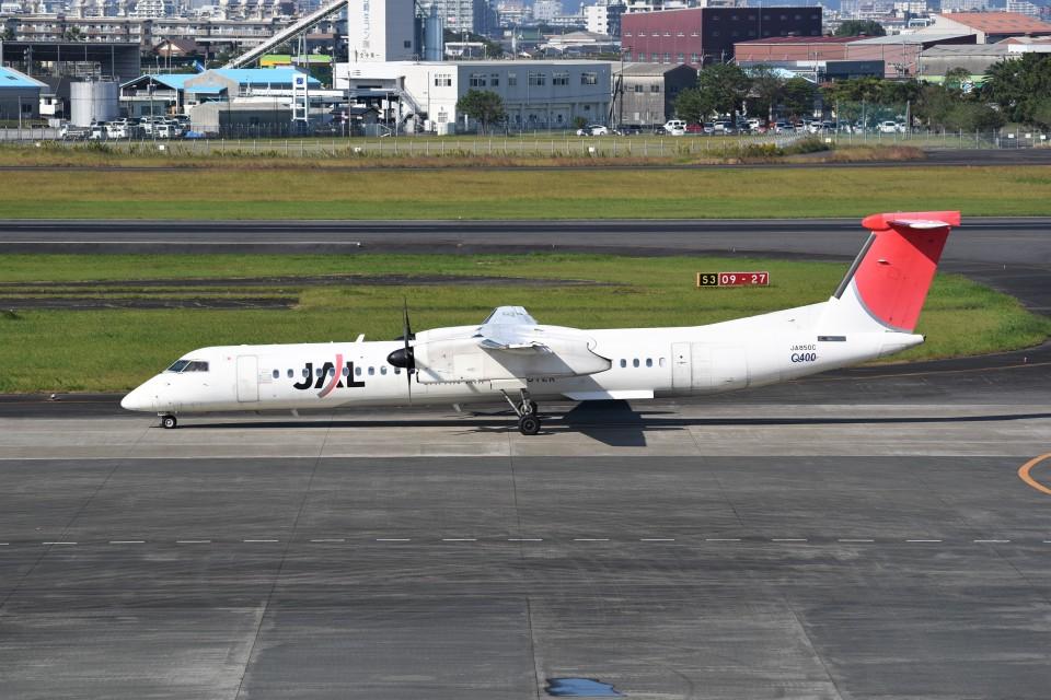 kumagorouさんの日本エアコミューター Bombardier DHC-8-400 (JA850C) 航空フォト