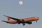 imosaさんが、羽田空港で撮影した中国東方航空 777-39P/ERの航空フォト(写真)