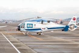 まんぼ しりうすさんが、名古屋飛行場で撮影した宇宙航空研究開発機構 MH2000Aの航空フォト(写真)