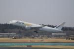 ☆ライダーさんが、成田国際空港で撮影したエアロ・ロジック 777-FZNの航空フォト(写真)