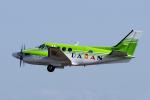 yabyanさんが、名古屋飛行場で撮影した日本法人所有 C90A King Airの航空フォト(飛行機 写真・画像)