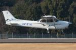 Tomo-Papaさんが、高松空港で撮影した学校法人ヒラタ学園 航空事業本部 172S Skyhawk SPの航空フォト(写真)