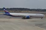 IL-18さんが、成田国際空港で撮影したアエロフロート・ロシア航空 777-3M0/ERの航空フォト(写真)