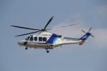 ANA744Foreverさんが、名古屋飛行場で撮影したオールニッポンヘリコプター AW139の航空フォト(写真)