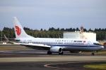 zero1さんが、成田国際空港で撮影した中国国際航空 737-89Lの航空フォト(写真)