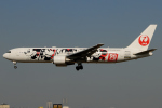 きんめいさんが、伊丹空港で撮影した日本航空 767-346/ERの航空フォト(写真)