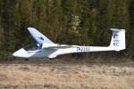 とびたさんが、木曽川滑空場で撮影した日本法人所有 ASK 23の航空フォト(写真)