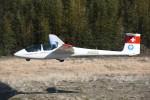 とびたさんが、木曽川滑空場で撮影した日本個人所有 ASK 21の航空フォト(写真)