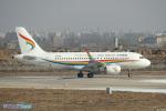 YuukiToonoさんが、蘭州中川国際空港で撮影したチベット航空 A319-115の航空フォト(写真)