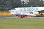 Orange linerさんが、成田国際空港で撮影したジャプコン 525 Citation M2の航空フォト(写真)