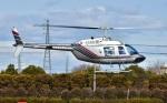 Soraya_Projectさんが、栃木ヘリポートで撮影したヘリサービス 206B-3 JetRanger IIIの航空フォト(写真)