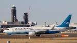 raichanさんが、成田国際空港で撮影した厦門航空 737-85Cの航空フォト(写真)