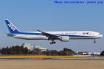 いおりさんが、成田国際空港で撮影した全日空 777-381/ERの航空フォト(写真)