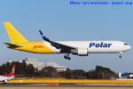 いおりさんが、成田国際空港で撮影したポーラーエアカーゴ 767-3JHF(ER)の航空フォト(写真)