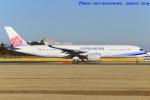 いおりさんが、成田国際空港で撮影したチャイナエアライン A350-941XWBの航空フォト(写真)