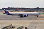 @たかひろさんが、成田国際空港で撮影したアエロフロート・ロシア航空 777-3M0/ERの航空フォト(写真)