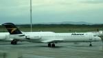 westtowerさんが、ブリスベン空港で撮影したアライアンス・エアラインズ 100の航空フォト(写真)