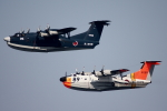 AkilaYさんが、相模湾で撮影した海上自衛隊 US-2の航空フォト(写真)