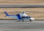 鈴鹿@風さんが、名古屋飛行場で撮影したオールニッポンヘリコプター AW139の航空フォト(写真)