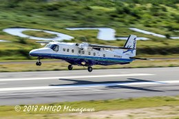 神津島空港 - Kouzushima Airport [RJAZ]で撮影された神津島空港 - Kouzushima Airport [RJAZ]の航空機写真
