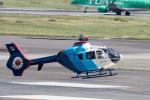 xingyeさんが、名古屋飛行場で撮影した中日新聞社 EC135P2の航空フォト(写真)