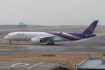 プルシアンブルーさんが、関西国際空港で撮影したタイ国際航空 A350-941XWBの航空フォト(写真)