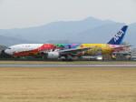 えすぷりさんが、松山空港で撮影した全日空 777-281/ERの航空フォト(写真)