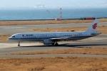 ハピネスさんが、関西国際空港で撮影した中国国際航空 A321-232の航空フォト(写真)
