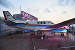 md11jbirdさんが、宮崎空港で撮影した航空大学校 C90A King Airの航空フォト(写真)