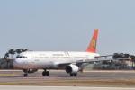 安芸あすかさんが、茨城空港で撮影したトランスアジア航空 A321-131の航空フォト(写真)