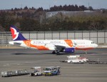 KAZFLYERさんが、成田国際空港で撮影したマカオ航空 A320-232の航空フォト(写真)
