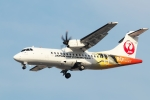 かぷちーのさんが、伊丹空港で撮影した日本エアコミューター ATR-42-600の航空フォト(写真)
