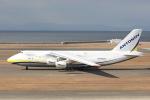 OS52さんが、中部国際空港で撮影したアントノフ・エアラインズ An-124-100 Ruslanの航空フォト(写真)