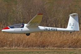 MOR1(新アカウント)さんが、関宿滑空場で撮影したアサヒソアリングクラブ SZD-51-1 Juniorの航空フォト(飛行機 写真・画像)