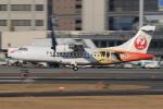 アイトムさんが、伊丹空港で撮影した日本エアコミューター ATR-42-600の航空フォト(写真)