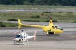 xingyeさんが、名古屋飛行場で撮影したつくば航空 R44 Clipper IIの航空フォト(写真)