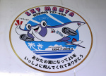 voyagerさんが、那覇空港で撮影した日本トランスオーシャン航空 737-446の航空フォト(写真)