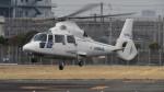 Ocean-Lightさんが、東京ヘリポートで撮影したエアバス・ヘリコプターズ・ジャパン AS365N2 Dauphin 2の航空フォト(写真)