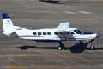名古屋飛行場 - Nagoya Airport [NKM/RJNA]で撮影された共立航空撮影 - Kyoritsu airの航空機写真