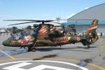 MOR1(新アカウント)さんが、木更津飛行場で撮影した陸上自衛隊 OH-1の航空フォト(写真)