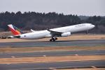 mojioさんが、成田国際空港で撮影したフィリピン航空 A330-343Xの航空フォト(飛行機 写真・画像)