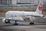 ふくかづさんが、福岡空港で撮影した日本航空 767-346/ERの航空フォト(写真)