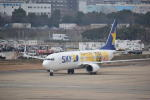 ふくかづさんが、福岡空港で撮影したスカイマーク 737-8FHの航空フォト(写真)