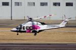 yabyanさんが、名古屋飛行場で撮影した日本法人所有 AW139の航空フォト(飛行機 写真・画像)
